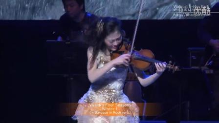 韩国小提琴家朴智慧super tour首尔站: 四季- 冬1乐章