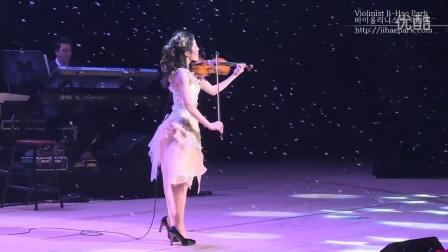 韩国小提琴家朴智慧super tour首尔站: 四季- 冬 2乐章