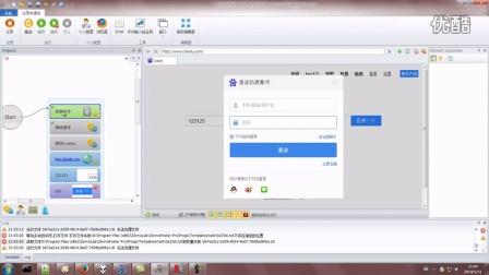 ZP5进阶教程17-各类小功能的使用
