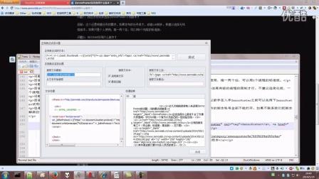 ZP5进阶教程16-HTTP POSTGET及数据包详解