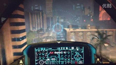 《丶丨小鸡》    自录   《使命召唤9:黑色行动2》飞机操控