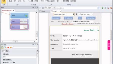 ZP5进阶教程21-起步脚本(账号自动注册)