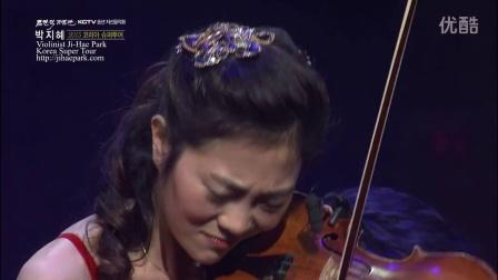 【高清】韩国小提琴家朴智慧super tour济州站:Monti Czardas