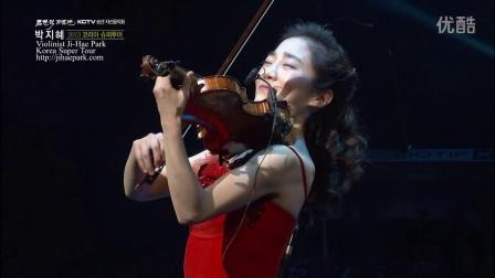 【高清】韩国小提琴家朴智慧super tour济州站:Schubert Fantasy 1