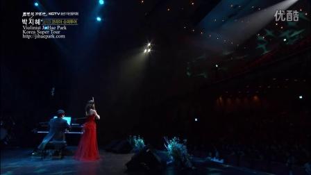 【高清】韩国小提琴家朴智慧super tour济州站:Schubert Fantasy 2