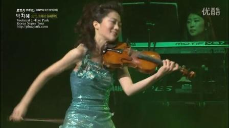 【高清】韩国小提琴家朴智慧super tour济州站:Christmas carol-1圣诞节献上
