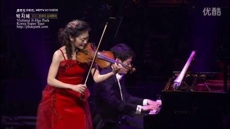 【高清】韩国小提琴家朴智慧super tour济州站:Schubert Fantasy 3