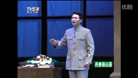 粤剧孙中山与宋庆龄全集(欧凯明 崔玉梅 杨小秋)