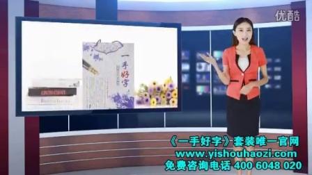 儿童写字 智障儿童学写字 儿童学汉字
