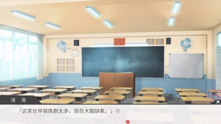涛哥在此【高考恋爱100天】第二期,吃货木馨