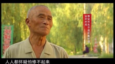 罗集县各村书记名单