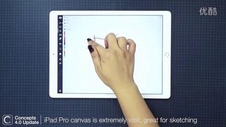 打开iPad Pro包装盒+感受在iPad Pro上使用概念画板手绘的触感