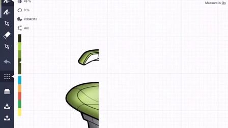 概念画板APP4.0版预览