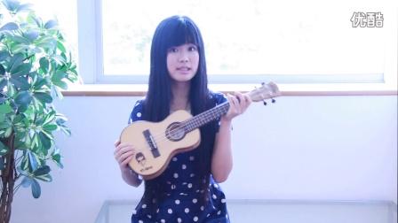《娃娃ukulele干货分享》新手入门教程第一课