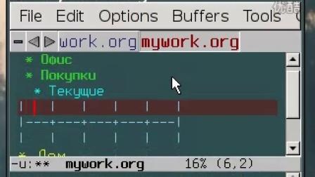 Emacs Tricks