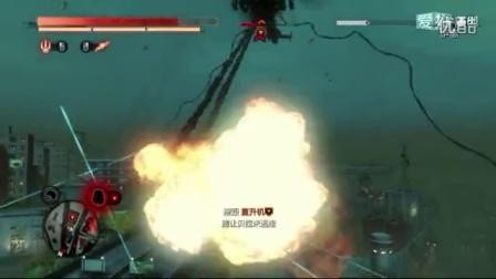 涛哥制作:《虐杀原形2》疯狂难度任务-第二期
