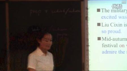 《Book2 unit5 Grammar》人教版高一英语-郑州实验高中-韩晗