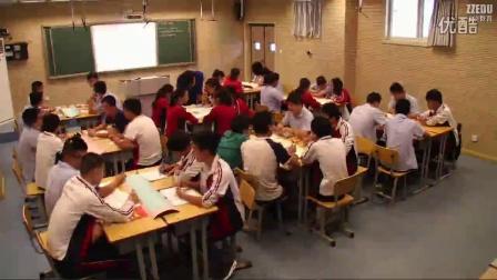 《Music Grammar》人教版高一英语-郑州实验高中-兰舰