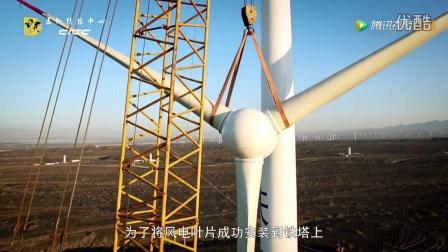 《鸟瞰中国》航拍镜头语言