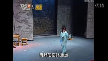 粤剧五女拜寿全集(倪惠英 黎骏声 崔玉梅)