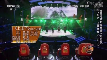 中国好歌曲2016第7期超清整集 冻龄女神唱神曲