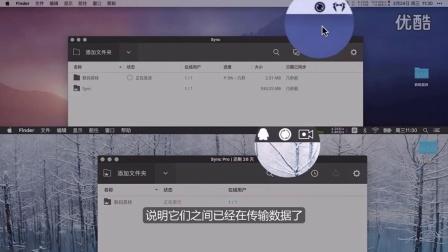 数码荔枝•评测:Bittorrent Sync 做你私人的云端 U 盘