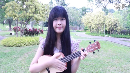 萌妹ukulele弹唱《甜蜜具现式》逼死原唱sunshine