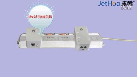 PT500及多只PT530快速安装方法