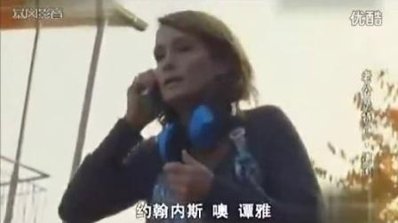 老公是特工-國_01 (240)