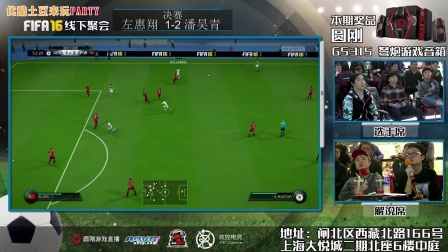 左惠翔VS潘昊青(决赛)