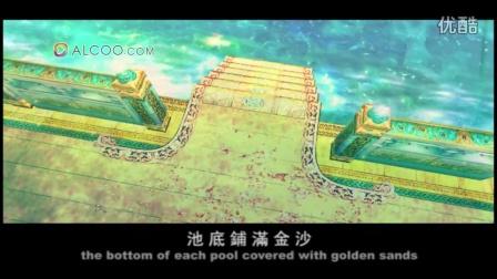 ALCOO原创动画-2011版佛说阿弥陀经上集高清