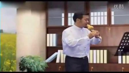 葫芦丝入门教学视频示范月光下的凤尾竹1_1标清