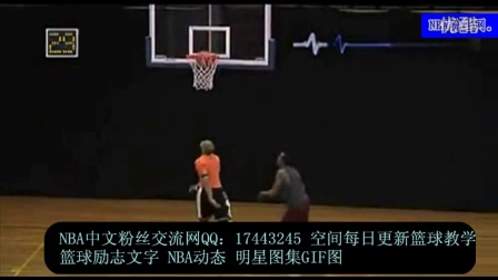 【N*A篮球视频教学】经典简单易学基础胯下晃人假动作上篮教学 篮球过人技巧 韦德迷踪步