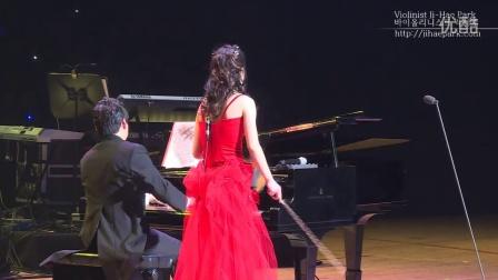 【高清】韩国小提琴家朴智慧super tour首尔站:舒伯特3