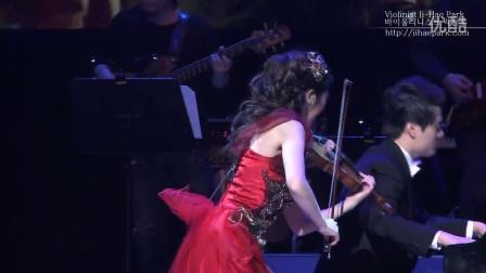 【高清】韩国小提琴家朴智慧super tour首尔站:亨德尔Sarabande