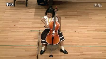 台湾铃木协会 Cello 水谷 桜