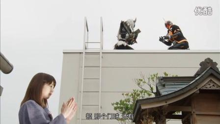 【龙哥上传】假面骑士GHOST 超战斗DVD 一休入魂 字幕