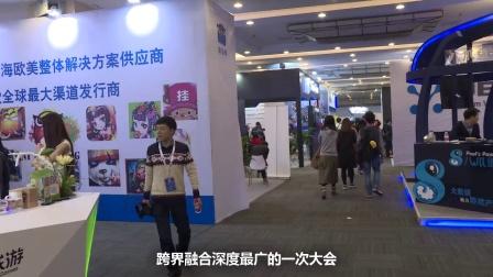第十二届TFC全球移动游戏大会暨智能娱乐展在北京国际会议中心隆重举办