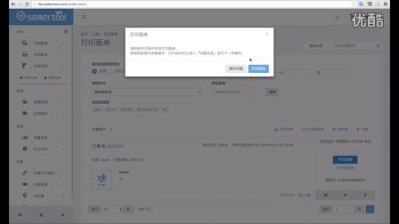 赛兔Lite新手教程-v1.0