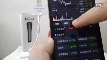 新手股票入门手机炒股软件用同花顺300033