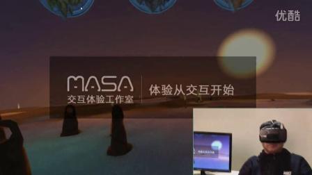 微动-VR手势交互游戏