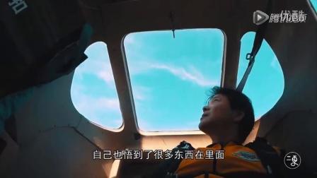 跳伞视频_翔大跳伞俱乐部高空跳伞视频_张开双臂,迎接下一片更辽阔的天空