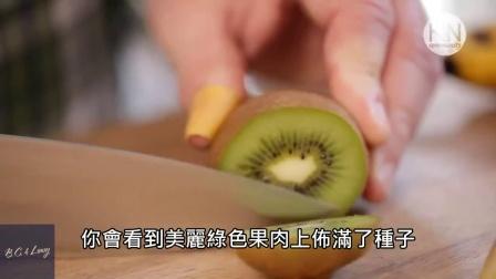 教你如何在家里种出香蕉猕猴桃的合体