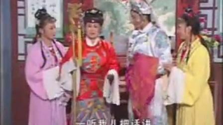 安徽地方戏曲黄梅戏《状元媒》全剧 标清