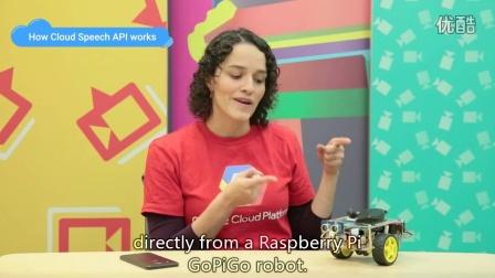 What is Cloud Speech API?