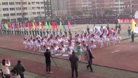 沭阳县第一实验小学2016年春季趣味运动会开幕式