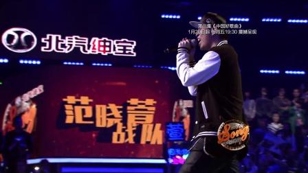 AR《I DONT CARE》 中国好歌曲 160325 介质版