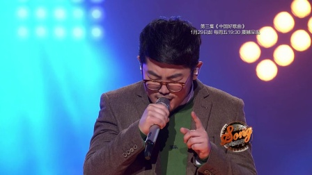 何佳乐《云花开》 中国好歌曲 160325 介质版