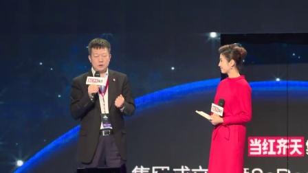 """""""老谋""""深算 中航信托携手当红齐天进军VR产业"""