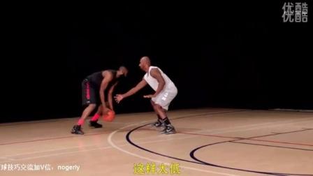 哈登篮球教学系列(脚步+欧洲步)